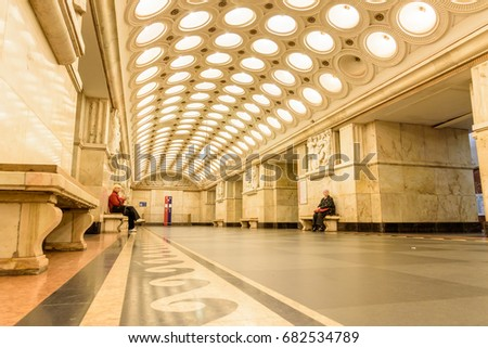 Moscow, Russia – July 09, 2017: Interior of Elektrozavodskaya Metro Station in Moscow, Russia. Elektrozavodskaya is a Moscow Metro station on the Arbatsko-Pokrovskaya Line. #682534789