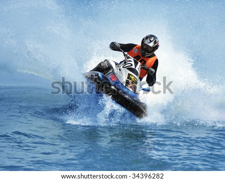 MOSCOW, RUSSIA - JULY 18: K. Savotin (N40) in action at Russian aquabike championship 2009 on July 18, 2009 in Moscow, Russia.