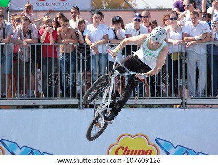 MOSCOW, RUSSIA - JULY 8: Stanislav Shatilo in BMX competitions during Adrenalin Games in Moscow, Russia at July 8, 2012