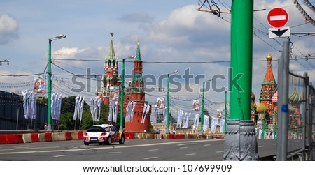 MOSCOW, RUSSIA - JULY 14: unidentified car at Moscow City Racing. Formula 1 teams show in historical city center of Moscow. Taken on July 14, 2012 in Moscow, Russia.