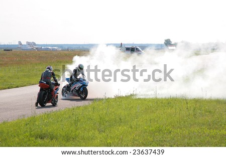 MOSCOW, RUSSIA - JUNE 22: Bike in smoke during the Championship of Russia 2008. The Championship of Russia is an annual motor sports event of international reputation and took place June 22, 2008.