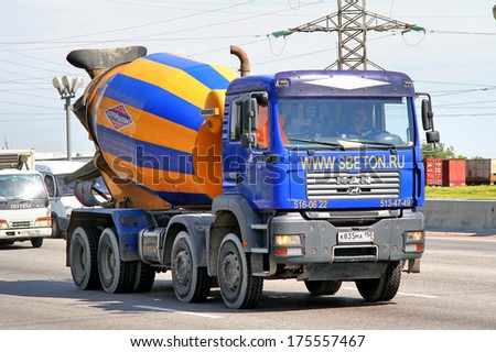MOSCOW, RUSSIA - JUNE 2, 2012: Blue MAN TGA concrete mixer truck at the city street.