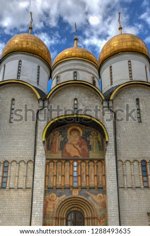 Moscow, Russia - June 27, 2018: Cathedral of the Dormition in Cathedral Square in Moscow, Russia. #1288493635