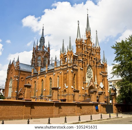 Moscow, Russia - June 15, 2012: catholic cathedral of St. Mary.