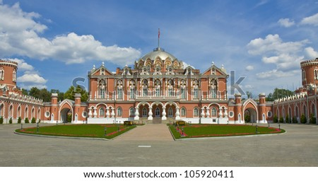 Moscow, Russia - June 22, 2012: Petrovskiy palace of queen Ekaterina Second the Great, 18 century, architect Kazakov.