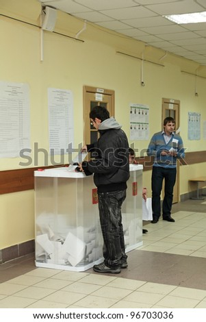 MOSCOW, RUSSIA - MAR 4:  The Elections Of The President Of The Russian Federation of the polling station  on March 4, 2012 in Moscow, Russia