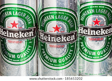 Moscow, Russia - March 18, 2014:Heineken Dutch brewing company, the largest in the country.The company's history beginning February 15,1864,when its founder Gerard Adrian Heineken bought the Amsterdam