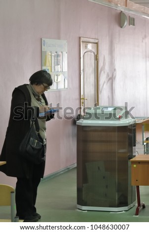 Moscow, Russia - March 18, 2018: The president election in Russia.