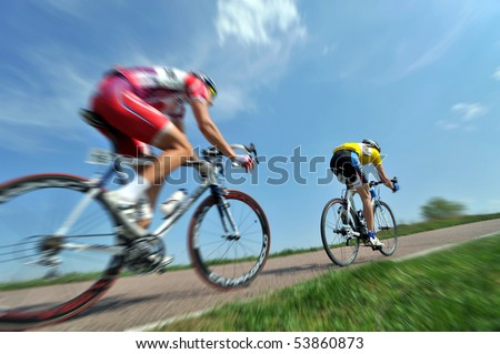 """MOSCOW, RUSSIA - MAY 9: - Cycling Race """"Five rings of Moscow"""" Annual bicycle race. Moscow,  May 9, 2010"""