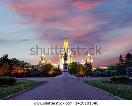 MOSCOW, RUSSIA – MAY 17, 2019: Lomonosov Moscow State University on Sparrow Hills (at night), main building, Russia.  #1420181348