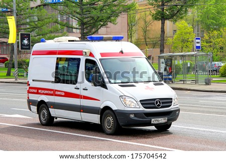 MOSCOW, RUSSIA - MAY 6, 2012: Mercedes-Benz Sprinter ambulance car at the city street.