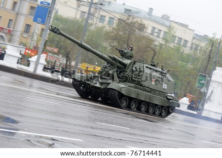 MOSCOW, RUSSIA - MAY 07: Modern russian artillery May 07, 2011 in Moscow, Russia. Dress rehearsal of the Military Parade.