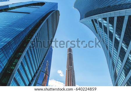 MOSCOW, RUSSIA, MAY, 14, 2017 - Moscow City - view of skyscrapers Moscow International Business Center. #640224859