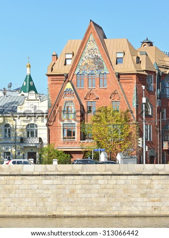 MOSCOW, RUSSIA - MAY 5, 2015:Pertsov, patron of arts, decided to remodel three-story structure built here in 1885, wanted to construct residence that would include apartments and studios for artists