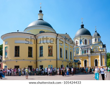 MOSCOW, RUSSIA - MAY,21: Pilgrims in Saint Matrona's monastery on May 21, 2012 in Moscow, Russia. St.Matrona's monastery is well known pilgrimage center in Moscow visited by thousands of people daily.