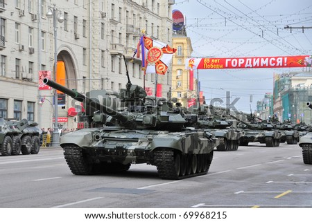 MOSCOW, RUSSIA - MAY 09: T-90 tank on Tverskaya street during Victory parade. May 09, 2010 in Moscow, Russia.