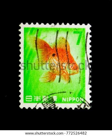 MOSCOW, RUSSIA - NOVEMBER 23, 2017: A stamp printed in Japan shows Goldfish (Carassius Auratus), Fauna, Flora and Cultural Heritage serie, circa 1966