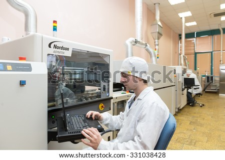 MOSCOW, RUSSIA - November 27, 2014 - Production of electronic components  at high-tech factory #331038428