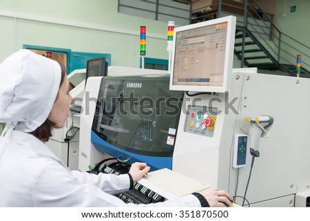 MOSCOW, RUSSIA - November 27, 2014 - Production of electronic components  at high-tech factory - Shutterstock ID 351870500