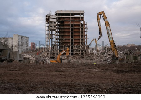 Moscow, Russia - November 17, 2018: The destruction of the unfinished Hovrinskaya hospital. Khovrino district of Moscow. #1235368090