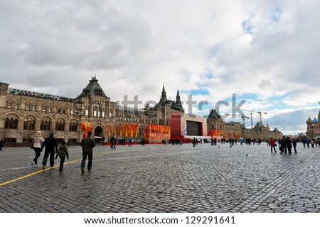 MOSCOW RUSSIA - NOVEMBER 07: View of Red Square on November 07, 2012 in Moscow, Russia. The Red Square is a historical and architectural monument and a symbol for the whole Russia