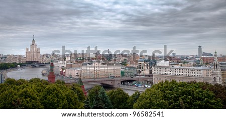 Moscow. Russia. Panorama.