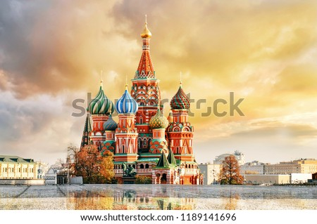 Moscow,Russia,Red square,view of St. Basil's Cathedral #1189141696