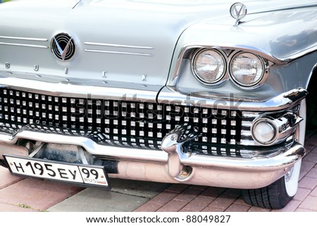 "MOSCOW, RUSSIA - SEPT 24: A 1958 Buick Limited in the final stage of the competition for classic cars at the ""Closing  of the season Rally Retro Car"" on September 24, 2011 in Moscow, Russia"