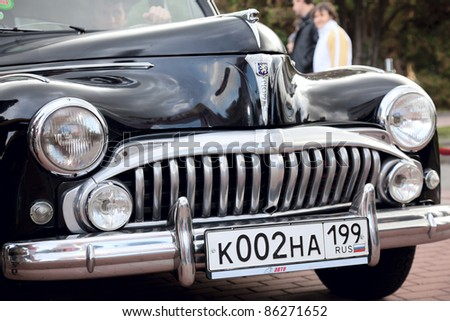 MOSCOW, RUSSIA - SEPT 24: A 1949 Peugeot 203 in the final stage of the competition for classic cars at the \