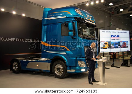 Moscow, Russia - Sept 4, 2017: New DAF XF at Comtrans 2017, Crocus expo, Moscow #724963183