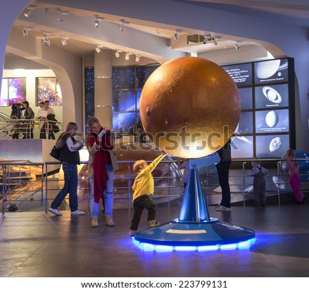 MOSCOW, RUSSIA - SEPTEMBER 28: Exhibition in Moscow Planetarium on September 28, 2014 in Moscow. One of the world`s largest and oldest planetarium.