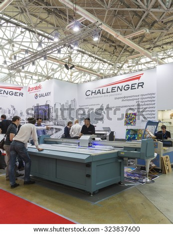 MOSCOW, RUSSIA -SEPTEMBER 24, 2015: Large format printers brand CHALLENGER at the International Trade Fair REKLAMA