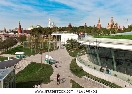 Moscow, Russia - September, 2017: Moscow Kremlin and St. Basil's Cathedral view in new Zaryadye Park, urban park located near Red Square in Moscow, Russia