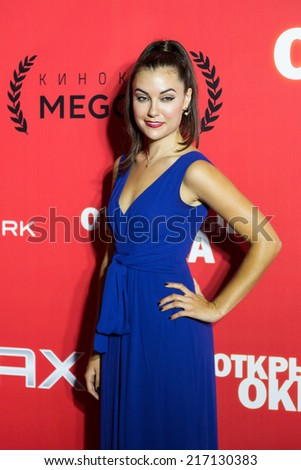 MOSCOW, RUSSIA, September, 13: Sasha Grey. Premiere of the movie \