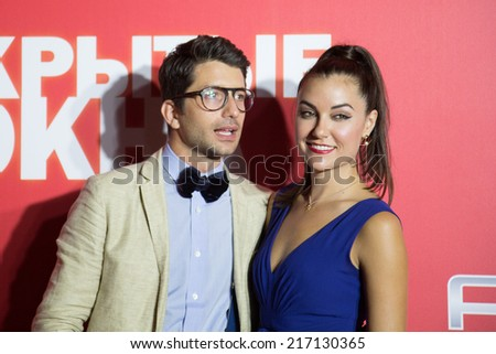 MOSCOW, RUSSIA, September, 13: Sasha Grey with friend. Premiere of the movie \