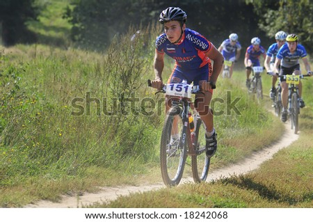 MOSCOW, RUSSIA - 13, SEPTEMBER 2008: Trial-Sport Mountain Race 100km  held in Moscow from 13nd to 14th September.