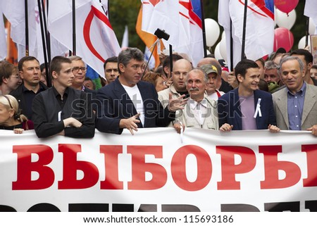 MOSCOW - SEP 15: Russian opposition leaders Garry Kasparov, Mikhail Kasyanov, Boris Nemtsov, and Ilya Yashin at March of millions protest through Moscow on Sep 15,2012
