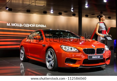 MOSCOW-SEPTEMBER 6: BMW M6 at the Moscow International Automobile Salon on September 6,2012 in Moscow - stock photo