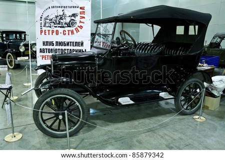 MOSCOW - SEPTEMBER 16: Ford Model T 1924 at the international exhibition of the technical antiques on September 16, 2011 in Moscow, Russia