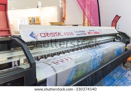 MOSCOW-SEPTEMBER 24, 2015: Large format printers brand CRYSTAL from China at the International Trade Fair REKLAMA