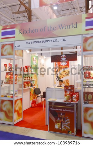 MOSCOW-SEPTEMBER 13: Stand bread crumbs Thai companies FOOD SUPPLY at International Food & Drinks Exhibition September 13, 2011 in Moscow
