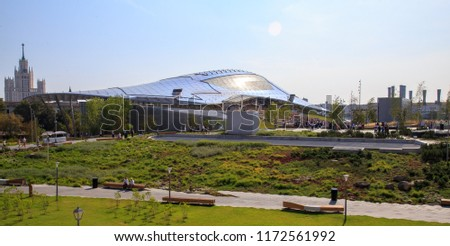 Moscow - September 4, 2018: Zaryadye Park with the modern amphitheater in Moscow, Russia. Zaryadye is one of the main tourist attractions of Moscow #1172561992
