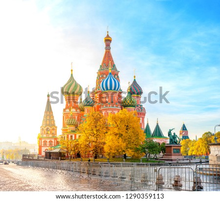 Moscow sights, view of St Basil's Cathedral on Red Square on a beautiful autumn morning. Russia #1290359113