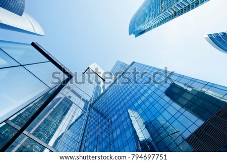 Moscow skyscrapers. Business center. Office buildings. Russia #794697751