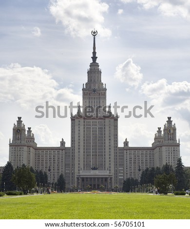 Moscow State University in the sunshine day