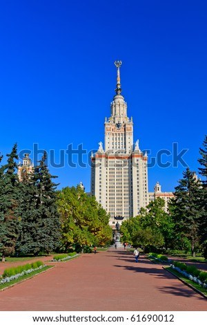 Moscow University, Moscow, Russia - stock photo