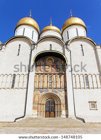 Moscow. Uspensky cathedral in the territory of the Moscow Kremlin #148748105