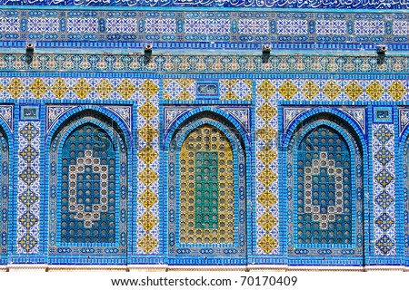 Mosiac on the Dome of the Rock, Templemount. Jerusalem
