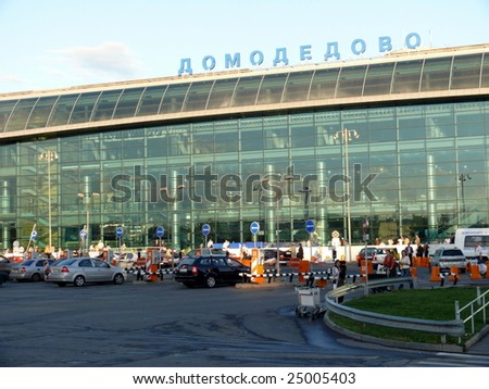 moskow airport Domodedovo