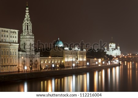 Moskva river in Moscow at night